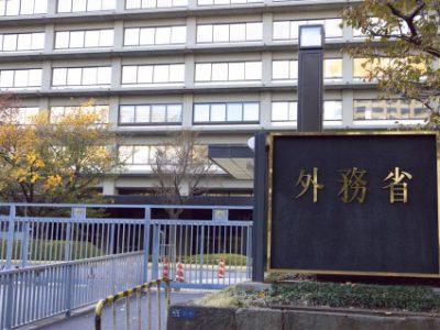 【入管情報】震災の発生により途中帰国した外国人留学生の方へ